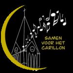 Samen voor het Carillon - Gerardus Majella Parochie - Utrecht